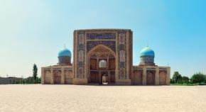 Мечеть Хасти Имам
