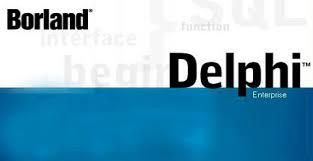 Введение в Delphi